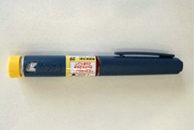 日本イーライリリー社のミリオペン