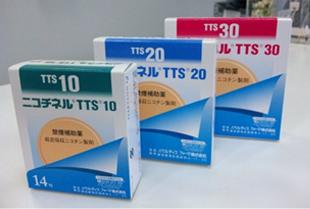 ニコチンパッチ製剤 ニコチネルTTS